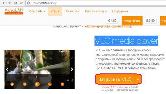 Jw Flv Player Инструкция На Русском
