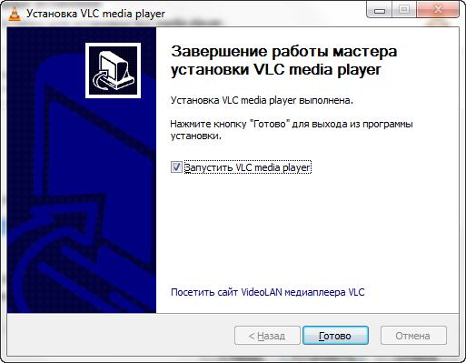Завершение работы мастера установки VLC media player