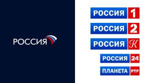 Россия 1, 2, К, Россия 24, Планета РТР