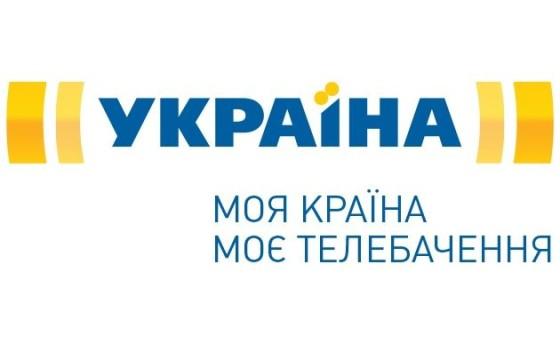 Скачать плейлист iptv украина нтв плюс спорт официальный сайт