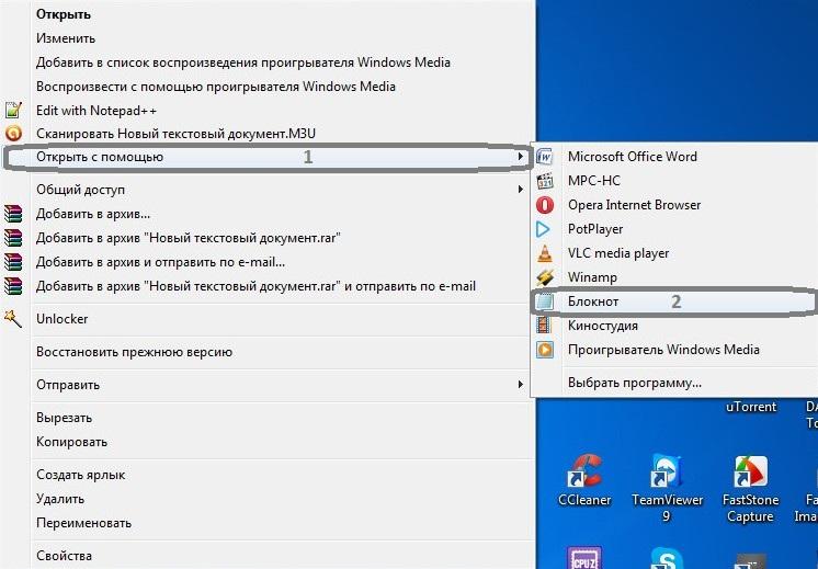 редактор плейлистов iptv