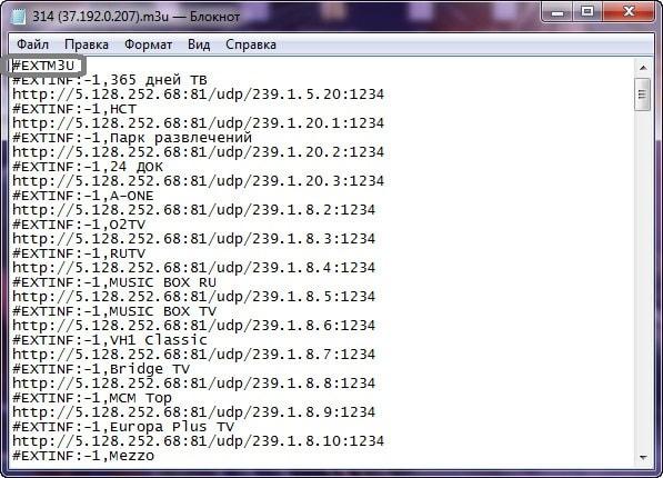 #EXTM3U - заголовок IPTV плейлиста