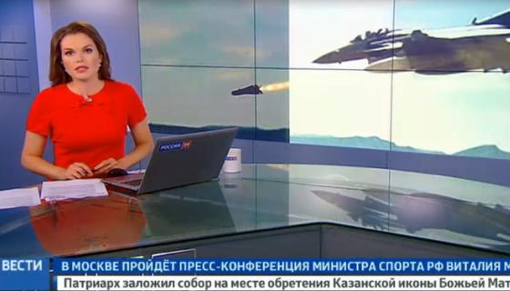 Iptv плейлист с новостями